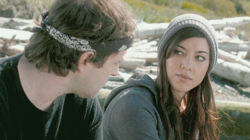 Safety Not Guaranteed - inside