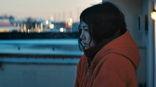 Kumiko the Treasure Hunter - inside