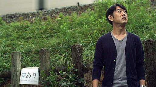 "Yugo Saso stars in ""Cicada"" (2014), an official selection of the 2014 Heartland Film Festival."