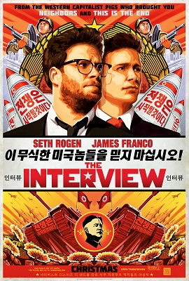 "Image for INDIANAPOLIS!! Win Passes to ""The Interview""!"