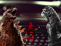 Photo for Film on Vinyl: Godzilla vs Godzilla
