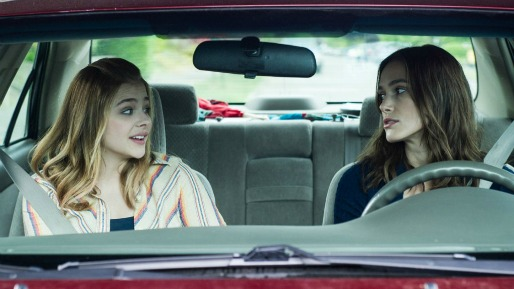Laggies - inside