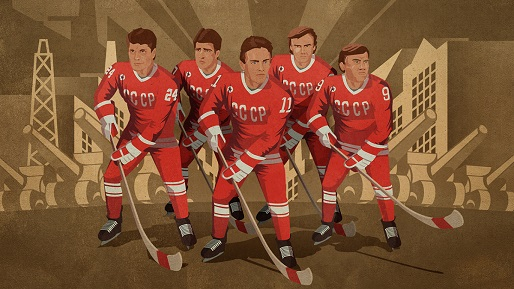 "The USSR hockey team is the subject of the documentary ""Red Army"""